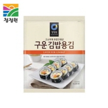 CHUNGJUNGONE Roasted Sushi Laver 10heet 20g, CHUNG JUNG ONE