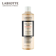 LABIOTTE Pure Castile Soap 300ml, LABIOTTE