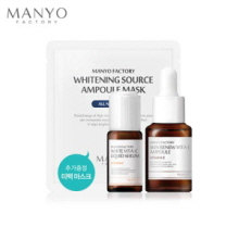 MANYO FACTORY Brightening Skin Care Set, MANYO FACTORY