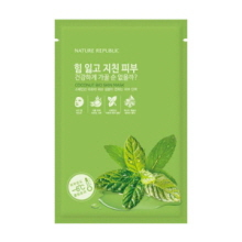 NATURE REPUBLIC Coconut Bio Skin Mask 25ml, NATURE REPUBLIC