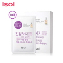 ISOI Soothing&Moisture Mask Sheet 20ml x 10ea, ISOI
