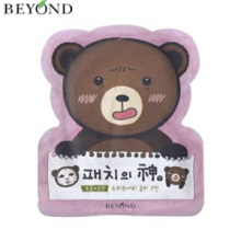 BEYOND The God Of Patches Bye Bye To Facial Wrinkles Mask 23g, BEYOND