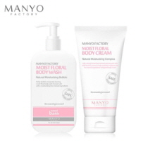 MANYO FACTORY Moist Floral Body Care Set, MANYO FACTORY