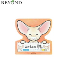BEYOND The God Of Patch Bye Bye Fox Nose Pack, BEYOND