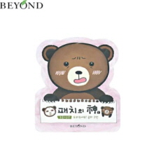 BEYOND The God Of Patch Bye Bye Mask Sheet Pack (Functional Wrinkles), BEYOND