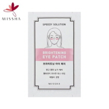 MISSHA Speedy Solution Brightening Eye Patch 2ea, MISSHA