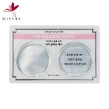 MISSHA Speedy Solution Eye Relaxing Patch 2ea, MISSHA