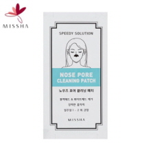 MISSHA Speedy Solution Nose Pore Cleaning Patch 1ea, MISSHA