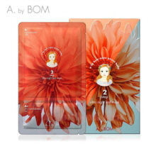 A. BY BOM Ultra Night Leaf Mask 15ml+6ml*5ea