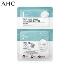 AHC The Real Soothing Solution 2-Step Mask 23ml+6ml