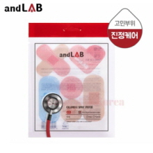 ANDLAB Calamine Spot Patch 10ml,ANDLAB