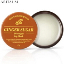 ARITAUM Ginger Sugar Overnight Lip Mask 25g, ARITAUM