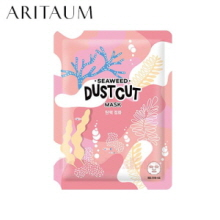 ARITAUM Seaweed Dust Cut Mask 22ml
