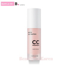 B BY BANILA CC It Radiant Color Base 30ml