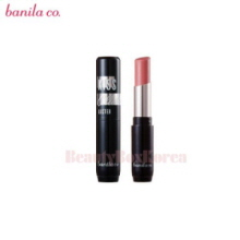 BANILA CO. Kiss Collector Luster Lipstick 4.2g