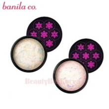 BANILA CO. The Secret Marbring Highlighter 8g