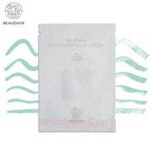BEAUDIANI Anti Wrinkle Mask 25g