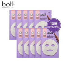 BOTANIC HEAL BOH 360º Lifting Solution 50ml*10ea [Online Excl.]