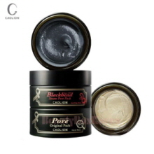 CAOLION Hot & Cool Pore Pack Duo 20g+30g