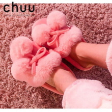 CHUU Swing Your Pom Poms Sandals 1pair