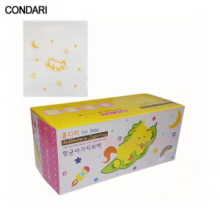 CONDARI For Baby Antibacteria Zipperbag Set