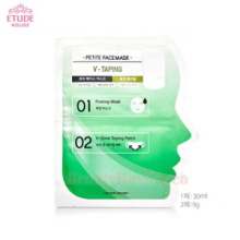 ETUDE HOUSE Petite Face Mask V-Taping 30ml/9g