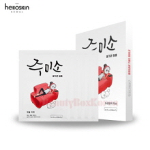 HELLO SKIN Jumiso Sheet Mask 26ml*5ea