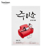 HELLO SKIN Jumiso Sheet Mask 26ml