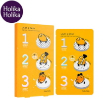 HOLIKAHOLIKA LAZY&EASY Pig Nose Clear Black Head 3 step Kit (Gudetama Edition) 10pcs, HOLIKAHOLIKA
