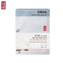 ILLIYOON Real Mask 25g
