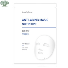 INNISFREE Anti-aging Mask Nutritive 30ml, INNISFREE