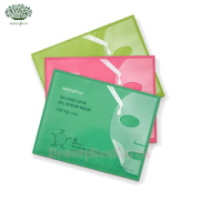 INNISFREE Second Skin Oil Serum Mask 14g*5ea
