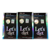 LET'S DIET Finger Cool Arm Cover (Containing Socks) 1ea, Own label brand