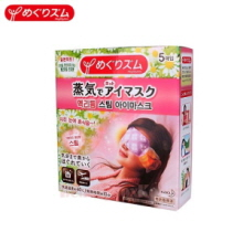 MEGRHYTHM Steam Eye Mask 5ea
