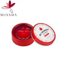 MISSHA My Dessert Lip Balm (Apple) 15g, MISSHA