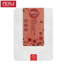 NO:HJ Aqua Soothing Mask pack 25g, No:hj