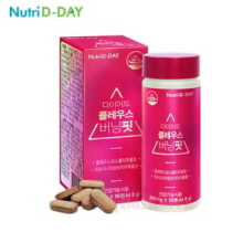 NUTRI D- DAY Diet Coleus Burning Fit 800mg*56tablets