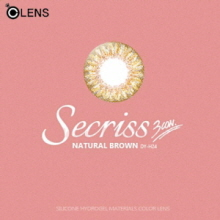 OLENS Secriss Natural Brown 1pack