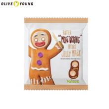 OLIVE YOUNG Butter Moisturizing Hydro Jelly Mask 25g*2ea, Own label brand