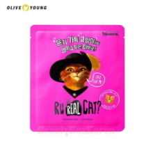 OLIVEYOUNG Dreamworks R U Real Cat Mask 13g