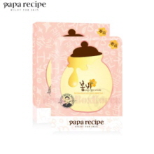 PAPA RECIPE Bombee Rose Gold Honey Mask Pack 25ml*5ea