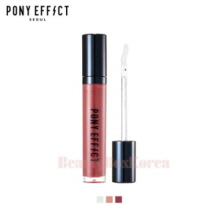 PONY EFFECT Galaxy Lip Gloss 5.5ml