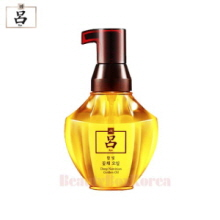 RYEO Hambich Flower Damage Hair Oil 80ml