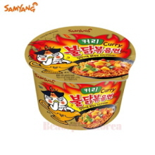 SAMYANG  Hot Chicken Curry Flavor Ramen Big Cup 105g
