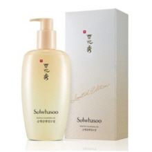SULWHASOO Limited Edition Gentle Cleansing Oil 400ml, SULWHASOO