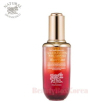 SWANICOCO Gold Plant Stem Pure Ampoule 40ml