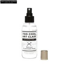 TOO COOL FOR SCHOOL Art Class Brush Cleanser Mist 150ml, TOO COOL FOR SCHOOL