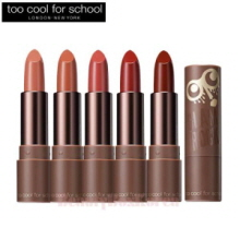 TOO COOL FOR SCHOOL Glam Rock Hush Brown 3.5g