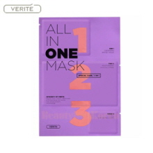 VERITE All In One Mask 5ml+25ml+2g