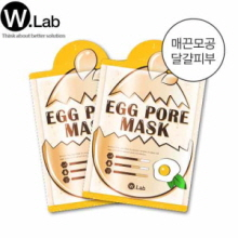 W.LAB Egg Pore Mask 23g*10ea, W.LAB